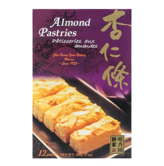 CHIO HEONG YUEN Almond Pastries 200g