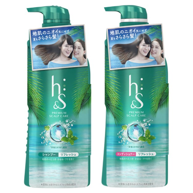 Product Detail - P&G H&S Refreshment  Shampoo Set - image 0