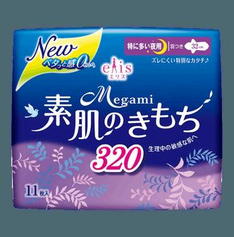 日本ELIS怡丽 MEGAMI 双翼全棉卫生巾 夜用型 32cm 11枚入