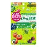 日本ISDG医食同源 232种果蔬 有机果蔬发酵 减肥瘦身燃脂DIET酵素 120粒入 37.2g