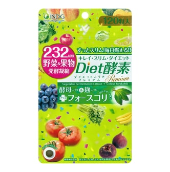 Ishokudougen 232 Diet Enzyme 120 Tablets 37.2g