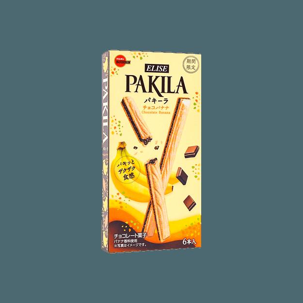 商品详情 - 日本波路梦 Pakira香蕉口味巧克力棒6支 44.4g - image  0