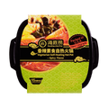 HAIDILAO Self-Heating Hot Pot (Vegetable& Spicy) New Upgrade 410g