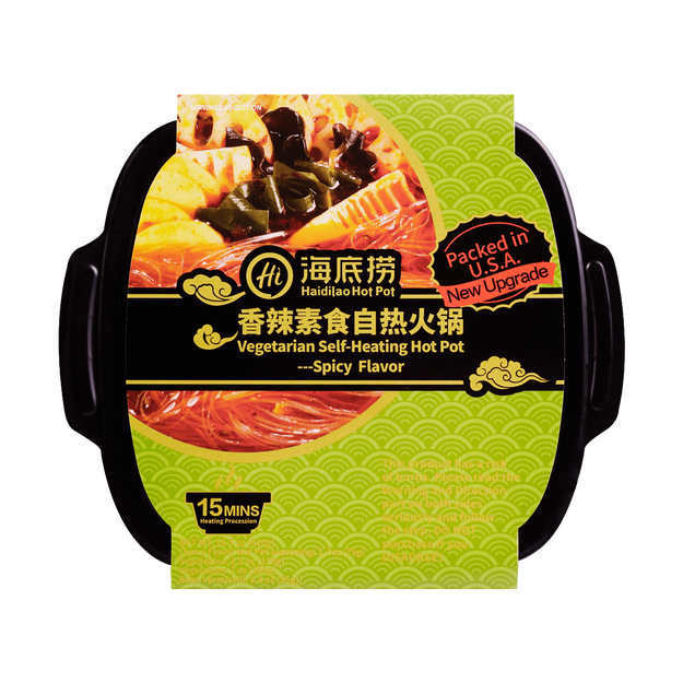 Product Detail - HAIDILAO Self-Heating Hot Pot (Vegetable& Spicy) New Upgrade 410g - image 0