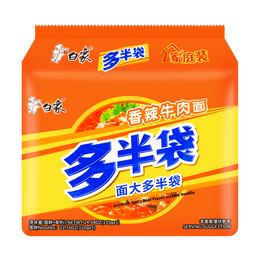 BAIXIANG Instant Noodle Spicy Beef Flavor 5 Pack 138g*5