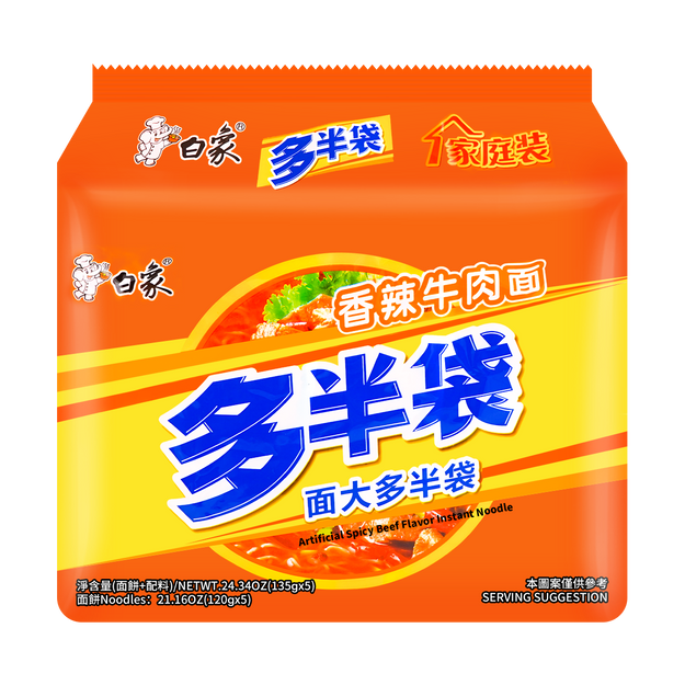 商品详情 - 白象 多半袋 香辣牛肉面 五连包 138g*5 - image  0