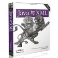 O'Reilly:Java与XML(第3版)