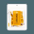 【国货优选】小梅屋 蜂蜜味梅饼 80g