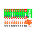 【Value Pack】Vegetarian Fresh Pork Net Red Casual Snacks-Barbecue Flavor 40g*10