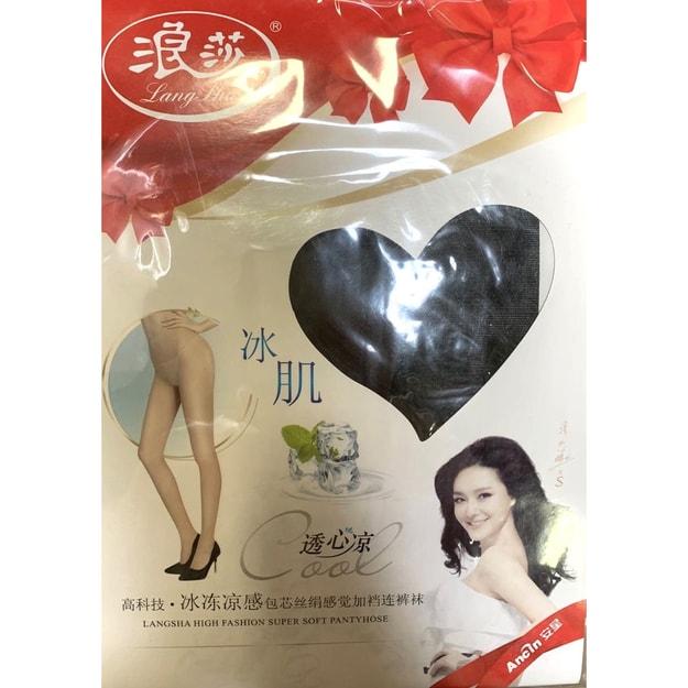 Product Detail - Langsha Lady Stocking Cool 2 Pairs One Size Black - image  0