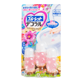 KOBAYASHI Bathroom Toilet Bowl Cleaner Deodorizer #Elegant Flower 3pc