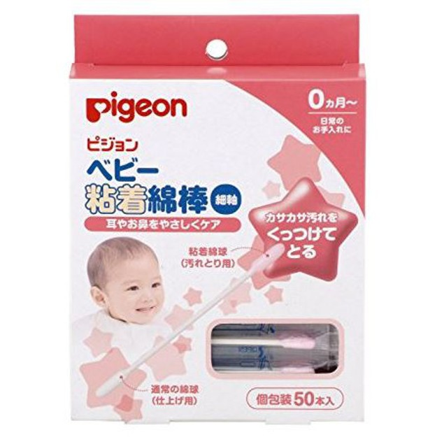 Product Detail - PIGEON Baby Cotton Swab with Oil - image 0