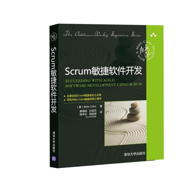 商品详情 - Scrum敏捷软件开发 - image  0