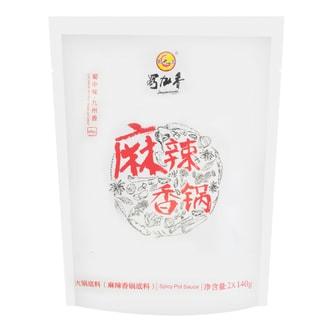SHUJIUXIANG Spicy Pot Sauce 280g