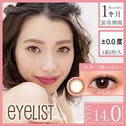 Eyelist 日本直发 月抛美瞳 Mocha摩卡 2枚入 ±0.0 DIA14.0mm