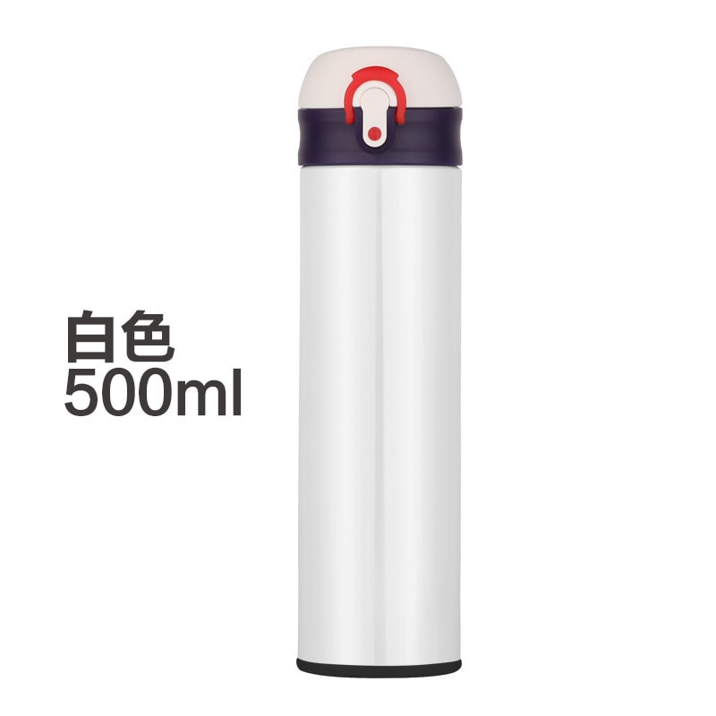 Yamibuy.com:Customer reviews:TIMESWOOD 304 Stainless Steel Water Bottle Vacuum Thermos Cup Thermocup Leak-Proof Coffee Mug White 1 pcs