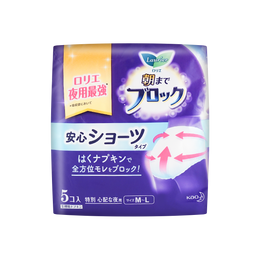 日本KAO花王 LAURIER乐而雅 安睡裤 内裤型卫生巾 M-L 5片入 包装随机发送
