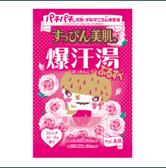 【日本直邮】日本BISON 脂肪分解酵素热感美肌爆汗汤 #玫瑰花味 60g