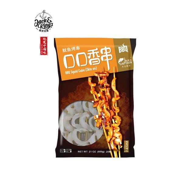商品详情 - 地道中国味 鱿鱼烤串*口口串香 600g - image  0