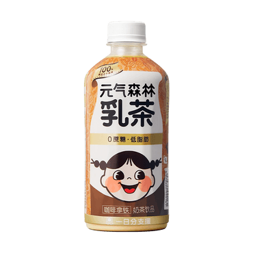 Milk Tea Coffee Latte 450ml