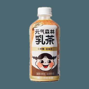 元气森林 乳茶 咖啡拿铁 450ml
