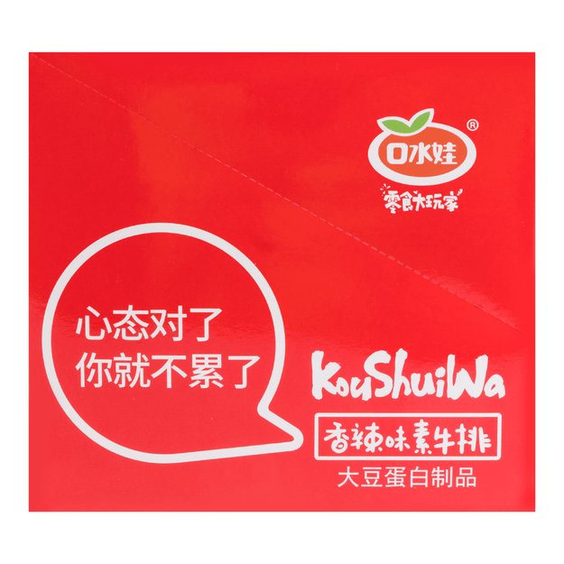 Product Detail - KOUSHUIWA Vegetable Steak Hot&Spicy Flavor 440g - image 0