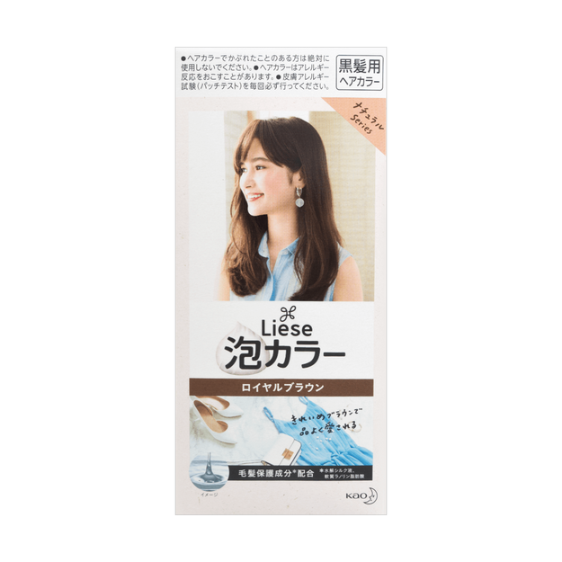 Product Detail - KAO LIESE PRETTIA Bubble Hair Dye Royal Brown 1set @Cosme Award No.1 - image 0