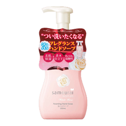 SAMOURAI WOMAN Foaming Hand Soap White Rose 250ml