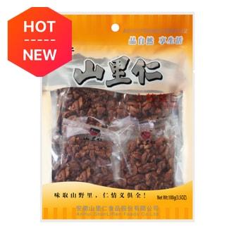 SHANLIREN Salt and Pepper Roasted Walnuts 100g