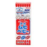 【日本直邮】MUHI 池田模范堂 儿童无比滴 宝宝用液体止痒消肿剂 40ml