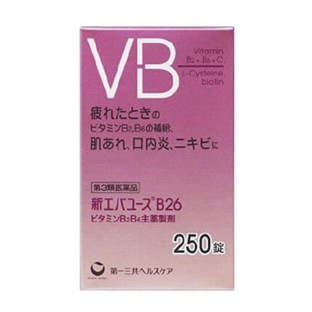 商品详情 - 【日本直邮】第一三共VB片 B2B6维生素B族 口内炎改善肌肤粗糙 250粒 - image  0
