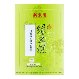 台湾新东阳 绿豆糕 礼盒装 15枚入 150g 台湾老字号