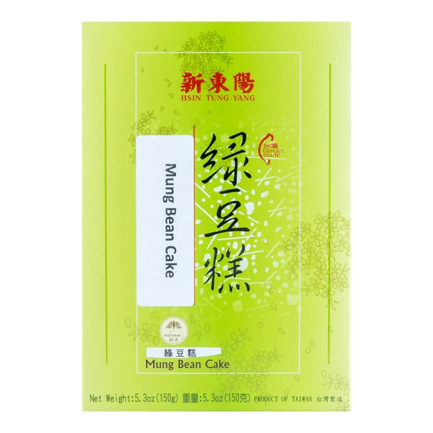 Product Detail - HSIN TUNG YANG Mung Bean Cake 15Pieces 150g - image 0
