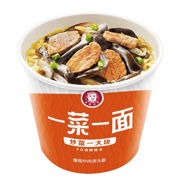 Product Detail - JINMAILANG Stir fried pork with mushrooms noodles106gx2 - image 0