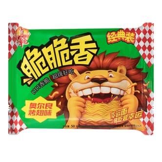 XINGYUN Crispy Noodle BBQ Chicken Wing Flavor 50g