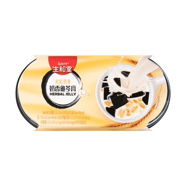 Product Detail - SUNITY Milky Oatmeal Herbal Jelly 222g*2Cups 444g - image 0
