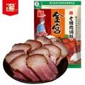 金宫 老腊肉腌料 300g