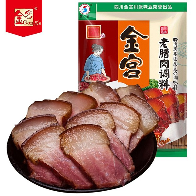 商品详情 - 金宫 老腊肉腌料 300g - image  0