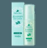 日本HABA 无添加主义北海道薄荷保湿喷雾 60ml