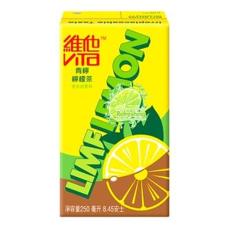 香港VITA维他 青柠柠檬茶 250ml