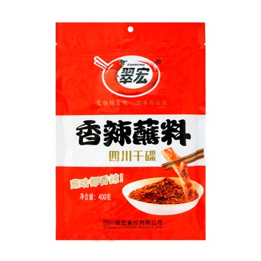 CUIHONG Chili Powder 400g
