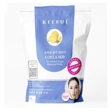 【马来西亚直邮】马来西亚 KITSUI 植物性无糖胶原蛋白 5g x 20pcs