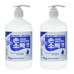 [2 Bottles Combo] Korean SUNGSU Hand Sanitizer Gel Alcohol 532ml x 2  contains 62% Ethanol Alcohol