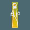 """日式儿童学习筷系列 儿童小孩专用 练习筷子 学习筷 另附卡通助力头 8.5""""L 1双入 #小绵羊"""