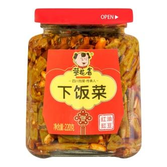 菜花香 下饭菜 红油豇豆 220g