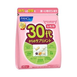FANCL new version vitamin supplement for 30s woman 30 days