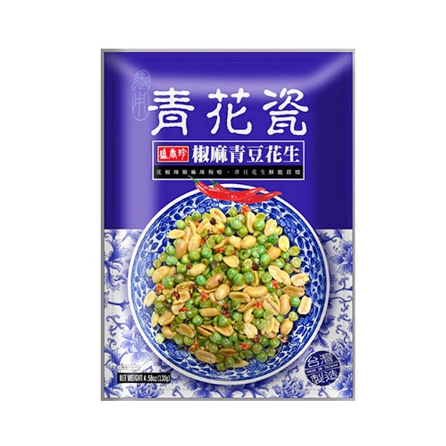 SXZ Ultra Spicy Green Peas And Peanuts 130g