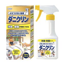 【新品热销】日本UYEKI 防螨除螨喷剂 消臭除菌型 250ml