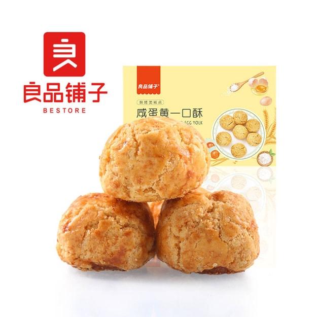 商品详情 - [中国直邮] BESTORE 良品铺子咸蛋黄一口酥165g - image  0