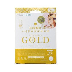 KIYORA 1 Day Charge Hydrogel Gold Mask 5sheets